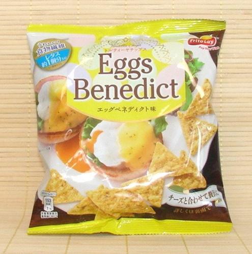 Frito-Lay-Tortilla-Eggs-Benedict_1024x1024