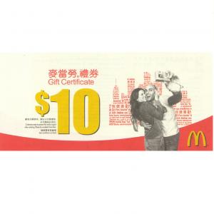 McDonald's $10 現金券