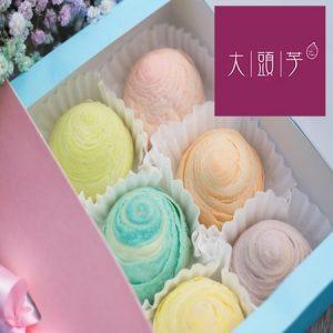 【大頭芋】台式芋頭酥.芋頭專賣店